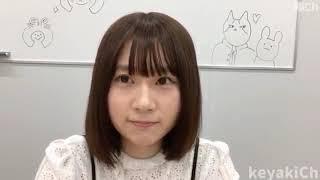 出演者:長沢菜々香 出演日:2018.04.20 動画を気に入っていただけましたら、ぜひチャンネル登録をお願いします。