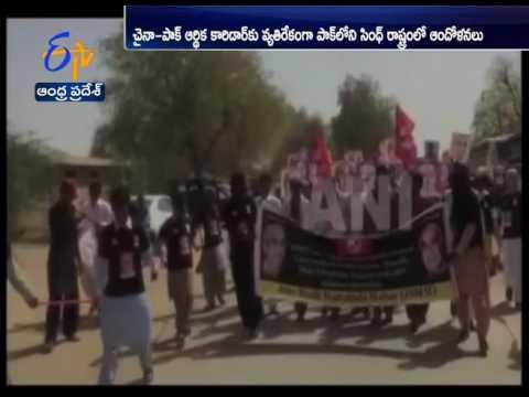 China-Pakistan Economic Corridor | Protests Errupt in Sindh