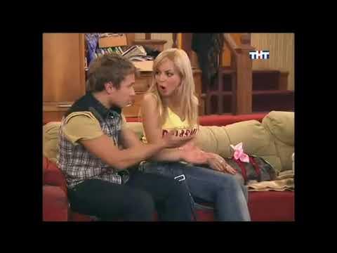 Счастливы вместе 3 сезон 232 серия Отчаянные домохозяины