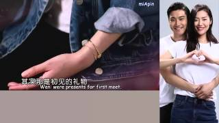 eng sub we are in love siwon and liu wen ep 6