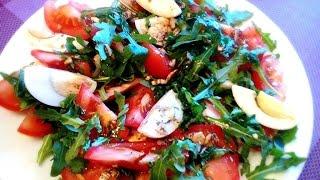 Итальянский САЛАТ из рукколы,помидор и яиц с потрясающей заправкой!