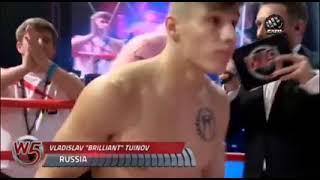 Lukasz Plawecki vs Vlad Tuinov