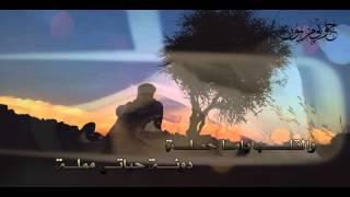 دونه حياتي ممله - كلمات عبدالله شريفان الربيعي - اداء فيصل المنصوري - تنفيذ جنوبي مزيون