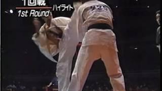 平成3年 極真 第5回 全世界選手権大会 ②The 5th World Kyokushin Kara...