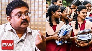 "State Board Syllabus-னா மட்டமா?"" பதில் சொல்லும்  Udhayachandran IAS"
