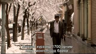 Shinjangiin Uirad Mongolchuud 1