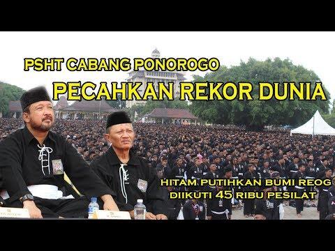 BUMI REOG BERDZIKIR Bersama Persaudaraan Setia Hati Terate Cabang Ponorogo 2018