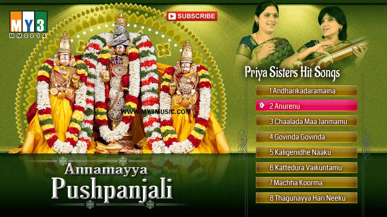 Papanasam sivan songs priya sisters songs download | papanasam.