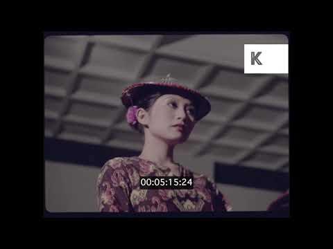1970s Singapore, Dance Performances, 35mm