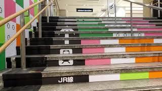 大阪・うめちか→探訪【エキチカ/駅構内/散策/23系お見送り】梅田駅~西梅田までのヒトコマです。