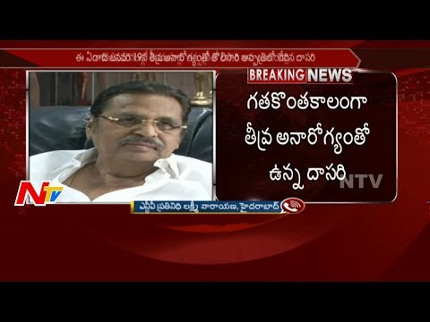 KIMS Doctors Conducted Gastric Balloon Surgery to Dasari Narayana Rao || NTV