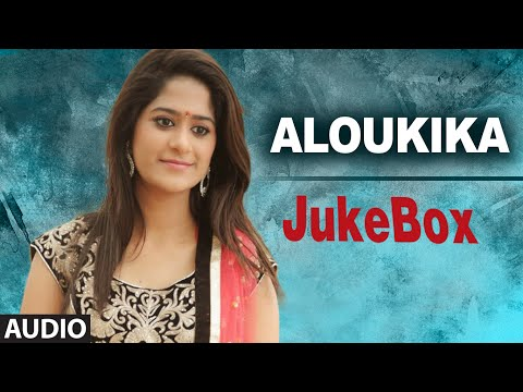 Aloukika Jukebox | Full Audio Songs |...