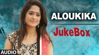 Video Aloukika Jukebox   Full Audio Songs   Manoj Nandam, Srimitra download MP3, 3GP, MP4, WEBM, AVI, FLV Mei 2018