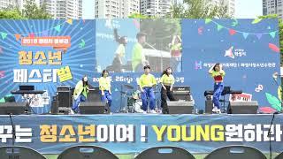 누림청소년문화의집 2019 청소년동아리Asset