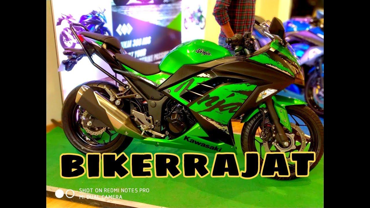 Kawasaki Ninja 300 Abs 2019launch Event First Look Specs