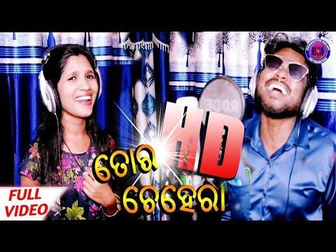 Tor HD Chehera   Jasobanta Sagar & Chandrama   New Sambalpuri Video 2018