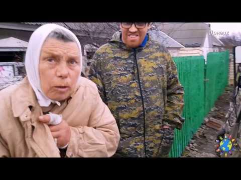 Донбасс без прикрас