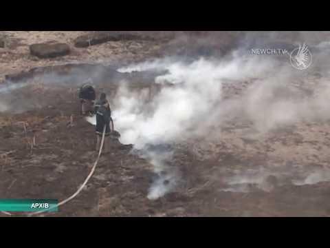 Телеканал Новий Чернігів: Торф'яну пожежу на Чернігівщині загасили  Телеканал Новий Чернігів