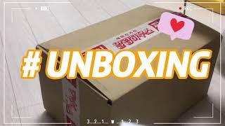 [생일선물언박싱] 생일선물추천/자취생선물/미니화로/혼밥…