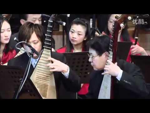 上海民族乐团 库姆塔格