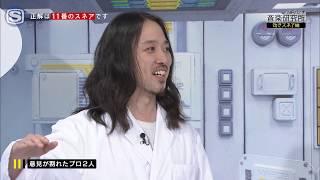 「サカナクションのNFパンチ」隔週木曜日24時からスペースシャワーTVに...