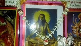 Ishwar me Dhyan lagaye rakhna