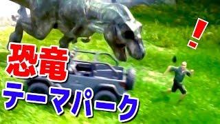 チャンネル登録お願いします!! (`・∀・´)どうもポッキーです。遊園地、...