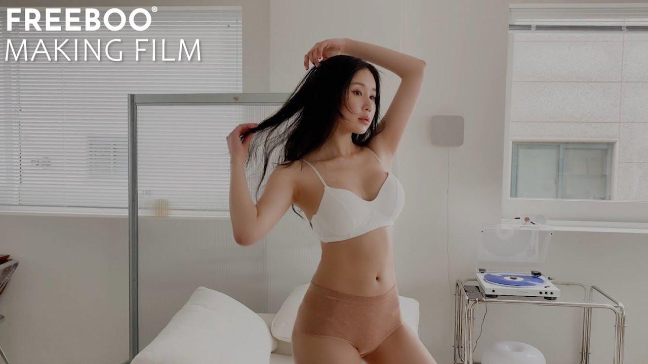 [MAKING] ❤️눈을 뗄 수 없는 트렌디한 섹시함 언더웨어 촬영현장 스케치❤️ (feat.프리부) sexy lovely underwear outfit