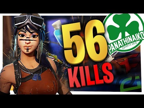 56 KILLS Squads *NEW WORLD RECORD* - Fortnite Battle Royale