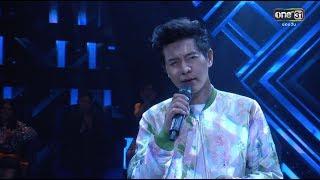 เพลง แพ้แล้วพาล : ไอซ์ ศรัญยู | Highlight | Re-Master Thailand | 25 ก.พ. 2561 | one31