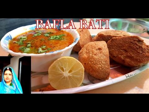 Bafla Bati