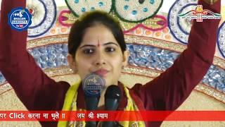 Gambar cover Jaya Kisori New bhajan 2019    थाली भरकर लाई रे खीचड़ो ऊपर घी की बाटकी जिमो म्हारा श्यामधनि bhajan