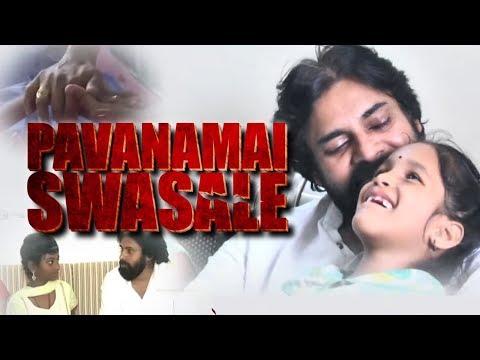 Janasena anthem song | pawan fan made | #hbdpspk | 99 tv telugu mp3