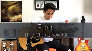 Baixar (The Chainsmokers) Paris - Rodrigo Yukio (Fingerstyle Guitar Cover)