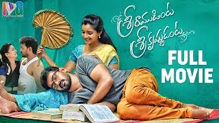 Sri Ramudinta Sri Krishnudanta 2019 Latest Telugu Movie | 2019 Telugu Movies | Shekar Varma |Deepthi