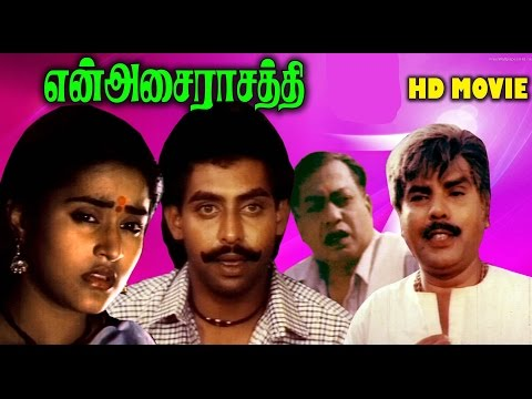 En Aasai Rasathi | FULL Tamil Movie | Anand Babu, B.R. Ilavarasan | HD  Cinema Junction