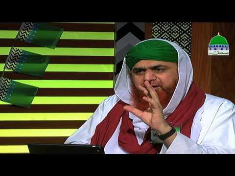 Auraton Kay Baray Main Huzoor Kay Irshadat | Haji Imran Attari | Madani Channel