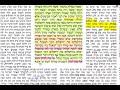 הדף היומי שבועות ט״ו 15 טו רביעי כ״ה כסלו תשע״ח להצלחת עמיהוד נבון בן שמואל
