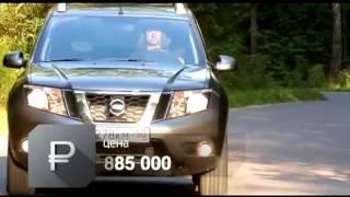 Тест драйв Nissan Terrano Наши тесты АВТО ПЛЮС