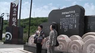 龍飛岬−津軽海峡冬景色