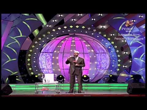 জাকির নায়েক বাংলা লেকচার || একটি উন্মুক্ত প্রশ্নোত্তর পর্ব || Dr Zakir Naik Bangla Lecture 2018