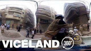Beyond The Frame: The White Helmets (Trailer)