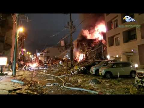 Japan Explosion: 20 reported injured in Sapporo restaurant blast |