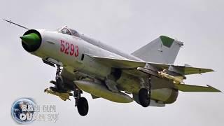 Hồ Sơ Mật - Khám phá bí mật về Chuyên gia MiG Của MỸ