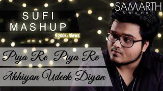 Download Thare Bina Lage Nahi   Akhiyan Udeek Diyan [Sufi Mashup] Nusrat Fateh Ali Khan   SAMARTH SWARUP MP3 song and Music Video