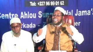 TARIHIN ANNABI MUSA DA FIR'AON 2/7 Sheikh ilias bin abdullah Damagaram