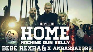 Gambar cover Machine Gun Kelly, X Ambassadors & Bebe Rexha ‒ Home | Lyrics Video | مترجمة