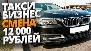 Таксуем на Майбахе feat VITOZ и ЧЕЛ / VIP такси Москва