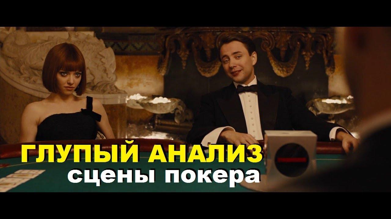 I казино кино лас вегас казино названия