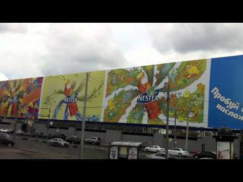 NESTEA Moscow Billboard.MOV